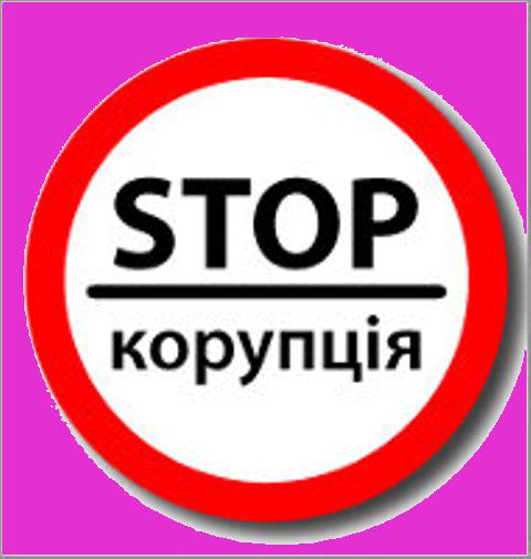 Закарпатська молодь підготувала ролик, у якому засуджує корупцію (відео)